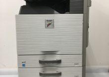 MX2610-1